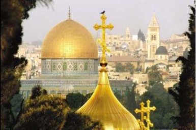 Interreligious Leaders Support Israeli-Palestinian Peace Process