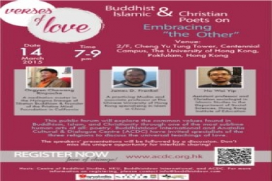 Buddhistdoor International to Co-host Interfaith Forum at HKU