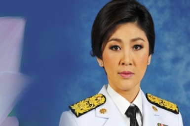 Message from Her Excellency Ms. Yingluck Shinawatra Prime Minister of the Kingdom of Thailand