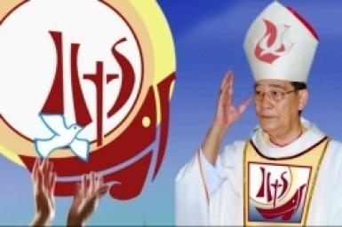 Cardinal J.B Phạm Minh Mẫn: L'Esprit Saint et l'Homme nouveau