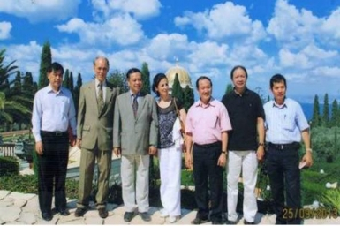 A high - level deligation from Vietnam visited the Baha'i World Centre