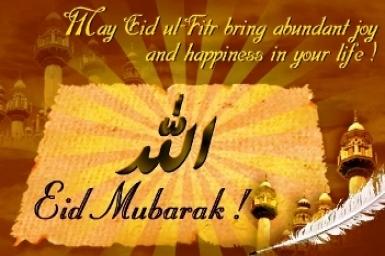 Understanding Islam: Eid al-Fitr