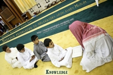 A Practical Attitude for Religious Knowledge