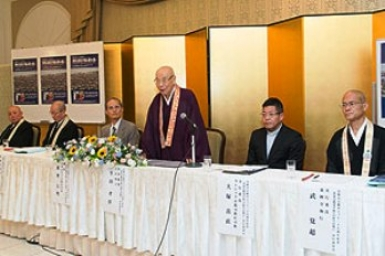25th Interreligioius Gathering of Prayer for World Peace will take place in August