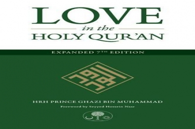 Love in the Holy Qur`an (5): Chapter 6: The Universe and Love