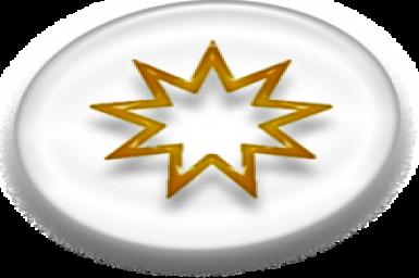 The Bahá`í Faith