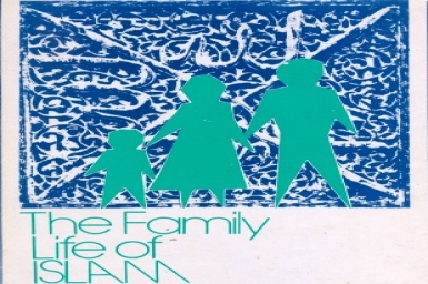 The Family in Islam (2): Marriage