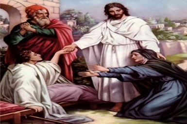 ``God has visited his people``: Gospel by pictures of Sunday X in Ordinary Time (9-June-2013)