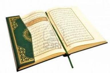 Le Coran et la science (2)