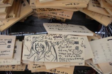`Ema`: Japan's Tradition of Votive Prayer Plaques