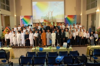 The 2014 events of the Interfaith Dialogue in Ho Chi Minh City