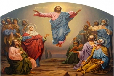 Gospel by pictures: Ascension (B) (May 17th)