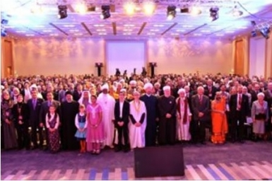 Declaration by the Pontifical Council for Interreligious Dialogue calling for human and spiritual solidarity