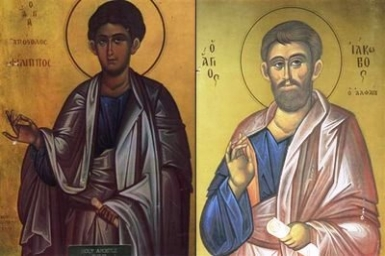 ``...If you know me, you will know the Father also``: May 3rd: Philip and James, apostles