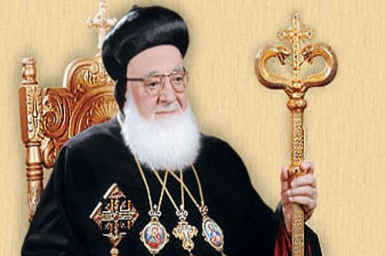 Pope expresses sorrow for the death of Patriarch Ignatius Zakka Iwas