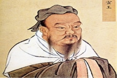 The Ethics of Confucius - Chapter 1 (part 2): The Art of Living
