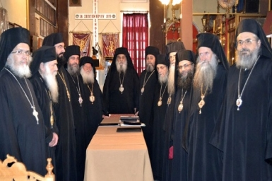Announcement Concerning the Union of the Synod in Resistance with the Church of the GOC