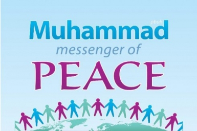 Muhammad the Messenger of Peace: A Successful Conference, In Dayton, Ohio