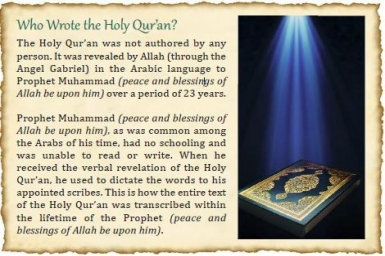 Love in the Holy Qur`an (2): CHAPTER 2,3
