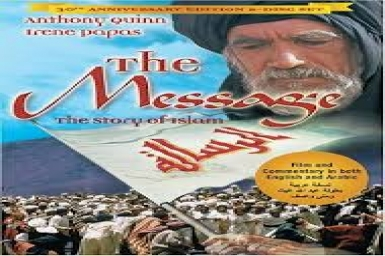 Don't worry about the best movie about the Prophet Muhammad, the Message