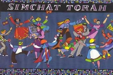 Shemini Atzeret / Simchat Torah (Judaism)