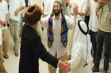 Echoes of Peace between Muslim and Christian