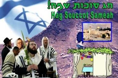 Souccot ou fête des cabanes (Judaisme)
