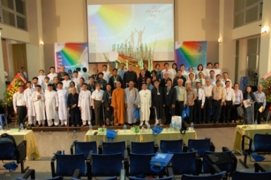 4th Annual Inter-religious meeting: Lifting up our joy to heaven as one