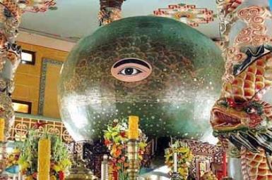 Derrière le voile de l'oeil céleste (2)