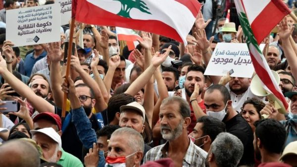 WCC: Lebanon in urgent need of structural reforms