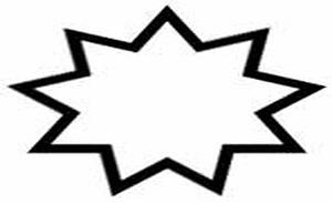 Baha`i Faith Symbol Gallery