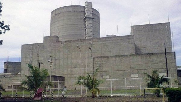 Filipino bishop calls for transparency in nuclear power study