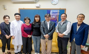 International Conference on religious Studies at Cheng Chi University Taiwan