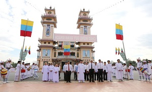 Great Festival Commemorating God at The Cao Dai Tay Ninh Holy See  – Year  2021