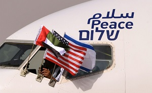 Israel, Bahrain, UAE Peace deal to be signed