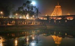 Odisha Cabinet Approves Lingaraj Temple Ordinance In Line With Sri Jagannath Temple Act