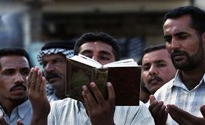 Islamic Law on Capital Punishment