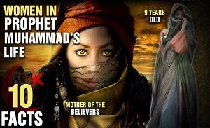 The Women in the Prophet Muhammad`s Family