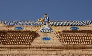 The Basics of Zoroastrianism