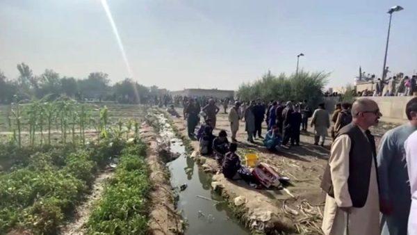 UN warns of Afghanistan 'humanitarian crisis'