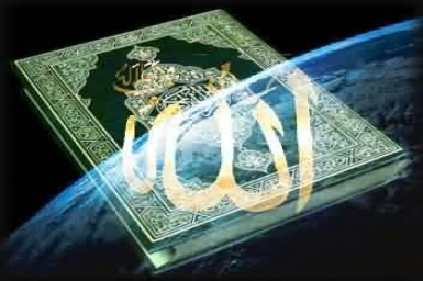 The Holy Qur`an - Sūra IX: Repentance or Immunity - Part 3