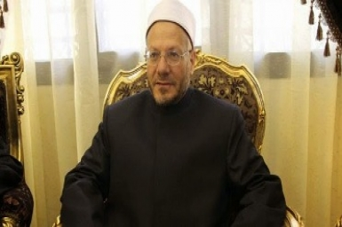 Grand Mufti of Egypt: 'There's No Place for Terror in the Teachings of Islam'