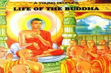 A Young People`s Life of the Buddha