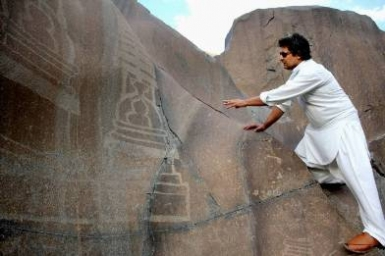 Ancient Buddhist Sites in Pakistan in Urgent Need of Conservation