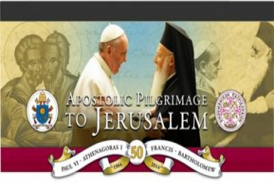 Common Declaration signed by Pope Francis and the Ecumenical Patriarch Bartholomew