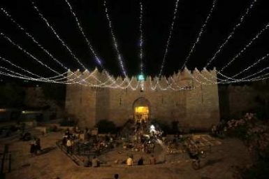 Islam`s holy month of Ramadan begins