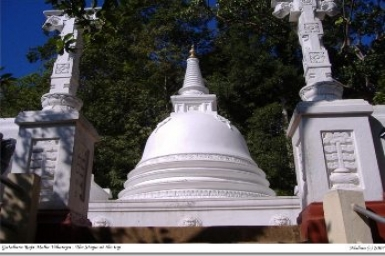 Buddhist delegation visits ancient viharaya in Kotapola