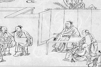 The Ethics of Confucius: Chapter 1 (part 3)