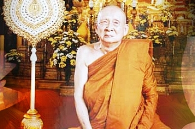 Message The United Nations Day of Vesak Celebrations From Supreme Patriarch of Thailand