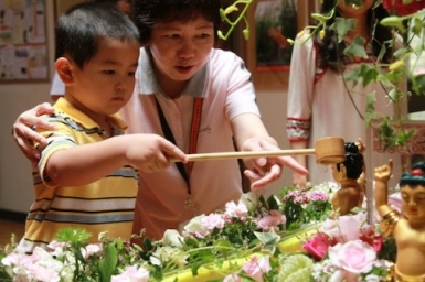 Bathing the Buddha - A Vesak Ritual